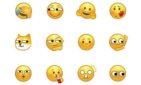 女生发微信表情代表的意思都有什么,该怎么回复?
